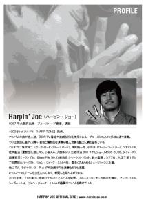 Harpin1