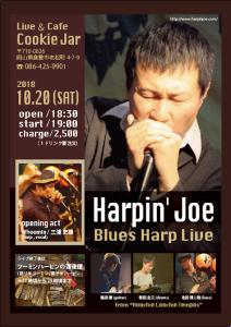 harpin