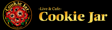 Cookiejar【クッキージャー】岡山・倉敷ライブハウス